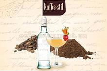 Кава арабіка Ромовое олія 100