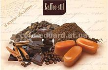 Кава арабіка Шоколад з карамеллю 100