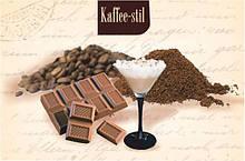 Кава арабіка Шоколадний лікер 100