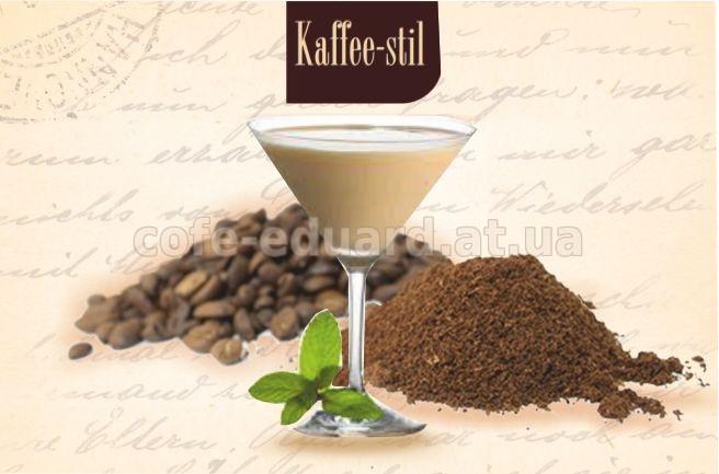 Кава без кофеїну Кавовий лікер 100