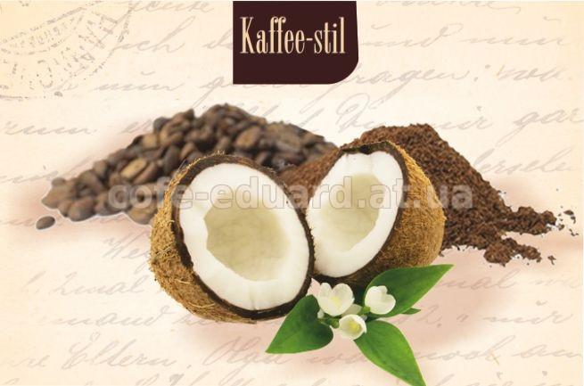 Кофе без кофеина Кокосовый рай, 50 г., 100 г., 150 г., 200 г., 250 г., 300 г., 350 г., 400 г., 450 г., 500 г., молотый, зерновой