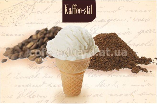 Кава без кофеїну Пломбір