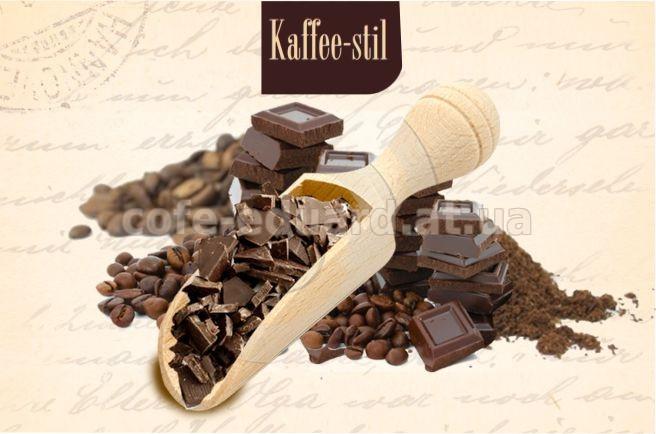Кава без кофеїну Шоколад 100