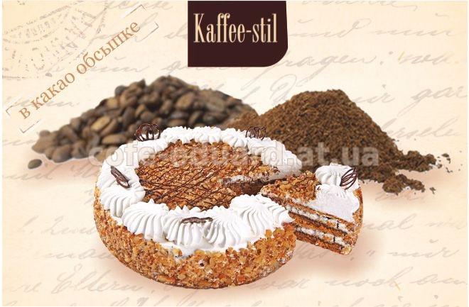 Кофе без кофеина Ореховый крем 100