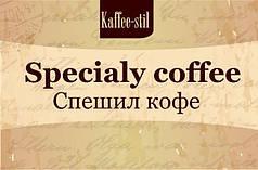 Смеси кофе Спешл 100
