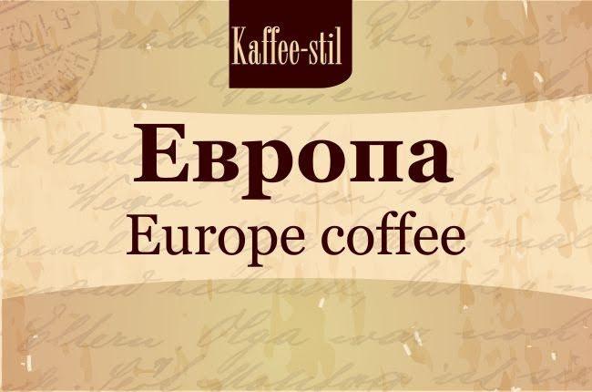 Суміші кави Європа 100