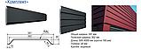 """Металлосайдинг фасадные панели """"Комплект"""". 0.5 мм, Китай, РЕ-полиестер, фото 5"""