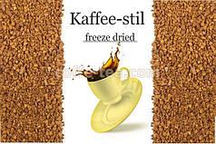 Растворимый кофе Ванильный ром 100