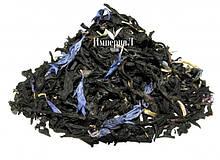 Чай чорний з добавками Ерл Грей блакитний квітка 100