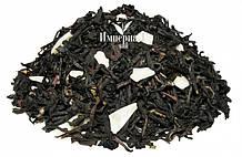Чай чорний з добавками Ірландський крем 100