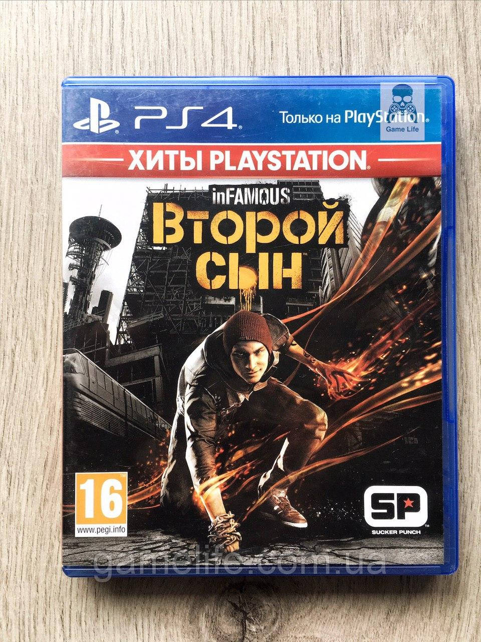 InFamous Second Son (рус.) (б/у) PS4