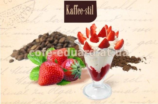 Кофе без кофеина Клубника со сливками