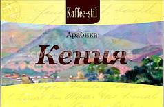 """Кофе Арабика Элита """"Кения"""" от 100 гр, молотый, зерновой"""