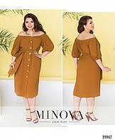 Модное элегантное женское платье свободного кроя с открытыми плечами в расцветках больших размеров 50 - 56