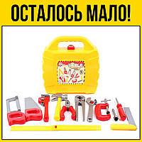 Набор инструментов в чемоданчике 11 инструментов | Детские развивающие игрушки для детей мальчиков