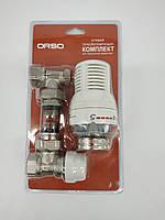 Набор радиатор.1/2 угл. (кран+термоголовка+кр. обр )ORSO