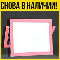 Доска настольная для рисования | Розовая для рисования детей детский доска рисование цена