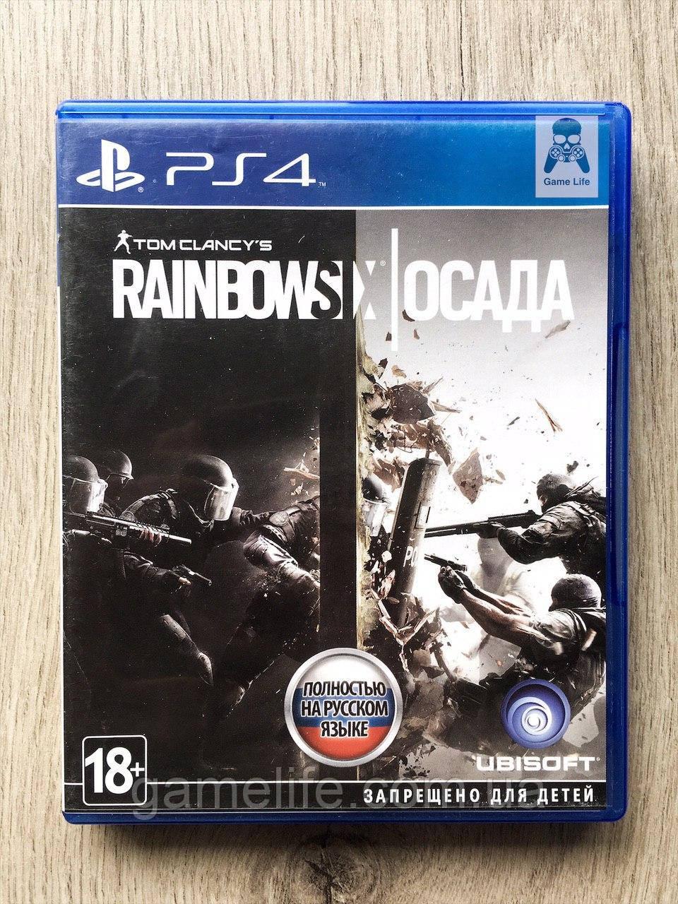Rainbow Six Siege (рус.) (б/у) PS4