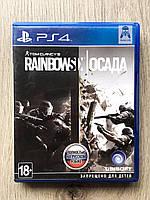 Rainbow Six Siege (рус.) (б/у) PS4, фото 1