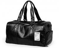 Спортивная сумка мужская женская для фитнеса дорожная с отделением для обуви (модель 5)