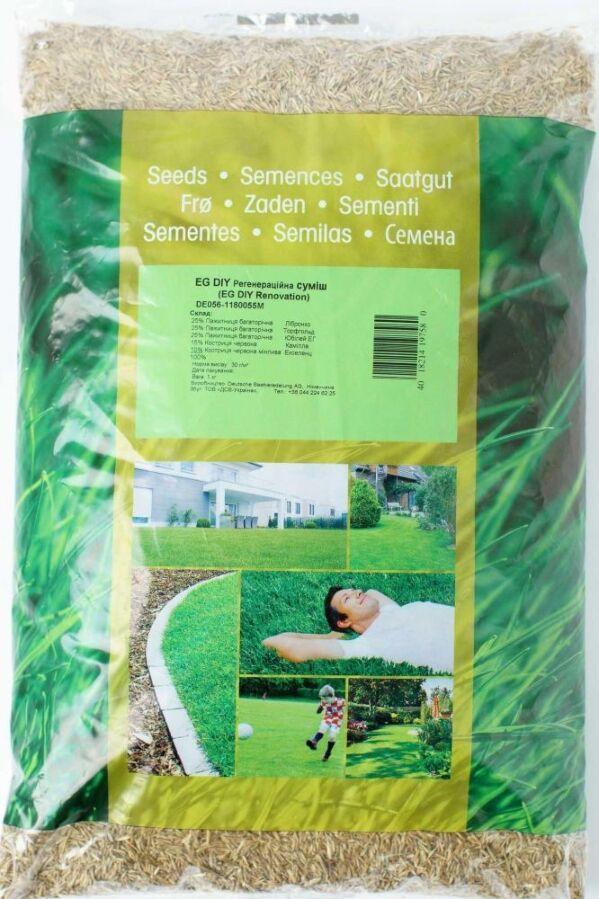Газонна трава Класический газон Euro Grass 1 кг (пакет)