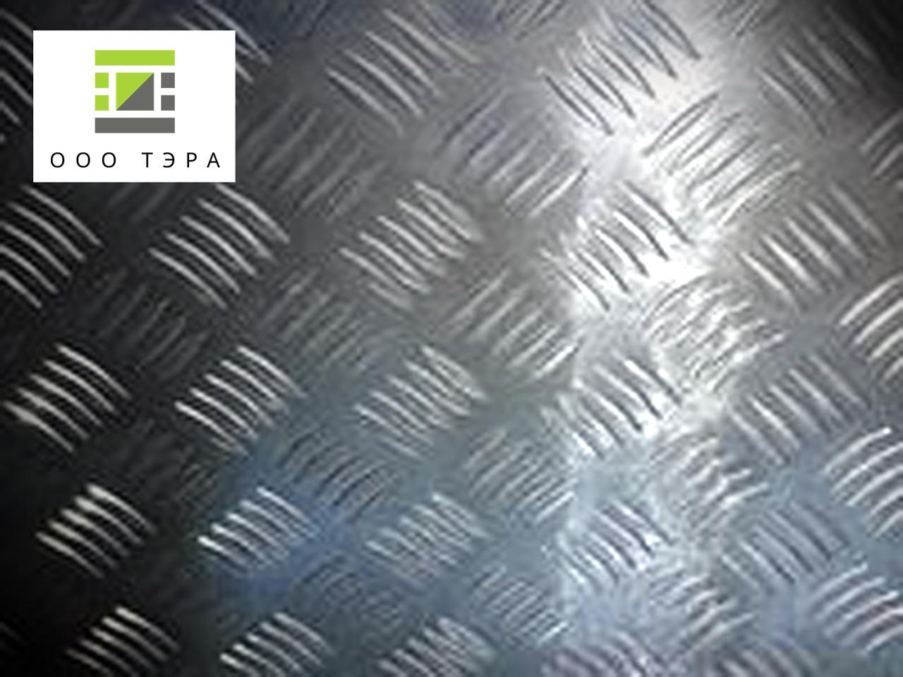 Лист алюминиевый рифленый 4 мм квинтет 1500х3000 мм пищевой