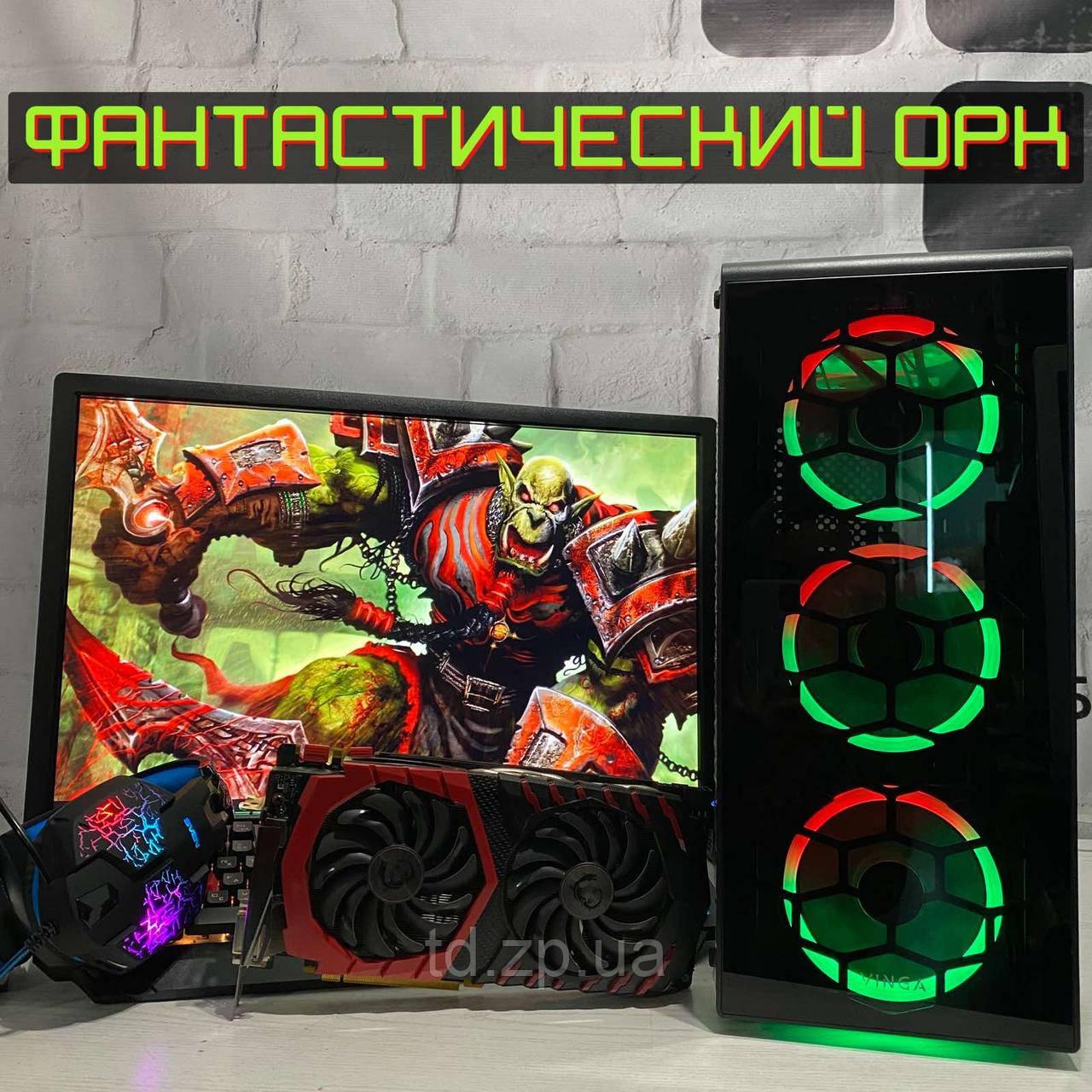 Игровой компьютер Ryzen 5 3600 + NVIDIA GTX 1070 8Gb + 16gb RAM + HDD 2Tb + SSD 120Gb