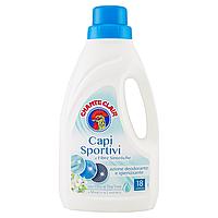 Жидкое средство для стирки спортивной одежды и синтетических волокон ChanteСlair Capi Sportivi 18 стирок