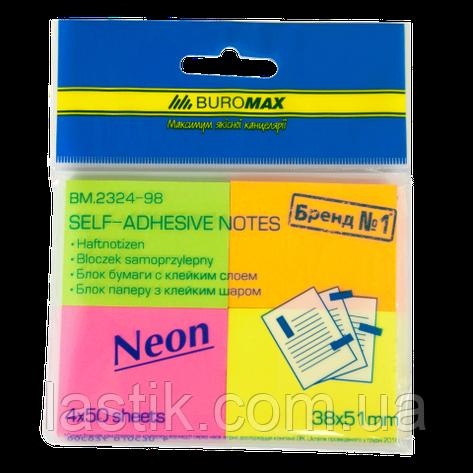 Блок бумаги для записей NEON, 38х51мм, 4 цв. по 50 л., фото 2