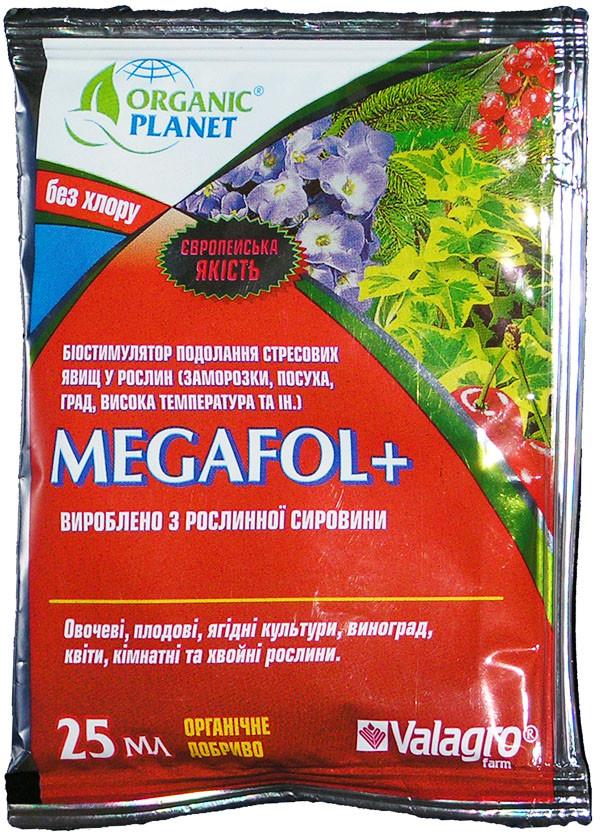Стимулятор роста МЕГАФОЛ+, 25мл. Валагро