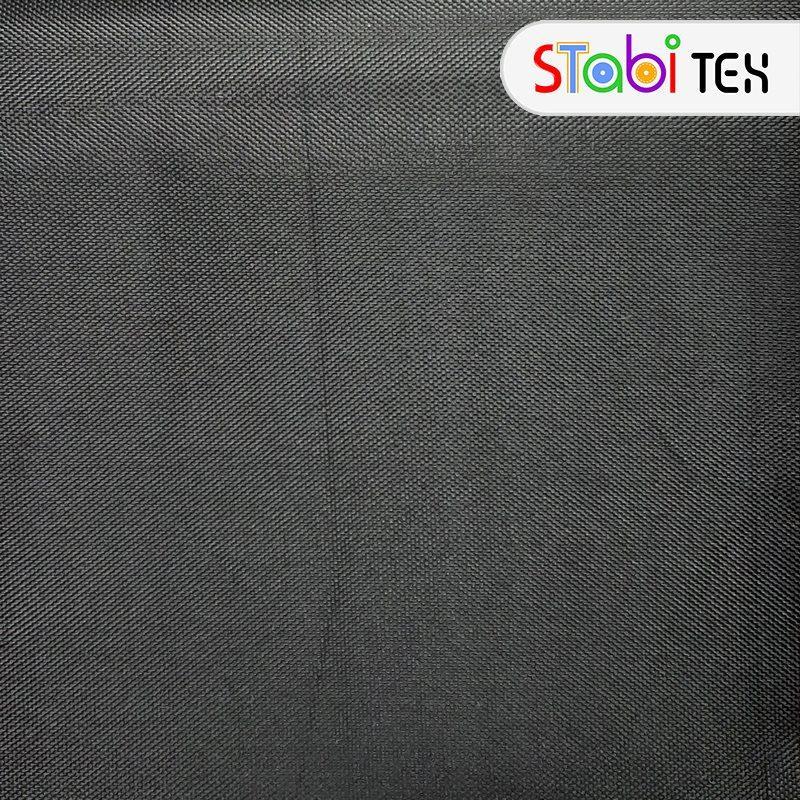 Ткань оксфорд 420D\3 PVC (4187) Черный