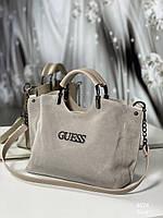 Женская замшевая сумка 4074 бежевый замшевая женская сумочка, фото 1