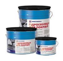 Мастика битумно-резиновая для кровли Sweetondale 17 кг