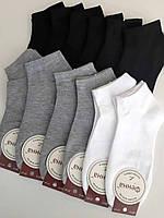 Однотонный женские носки 001 В