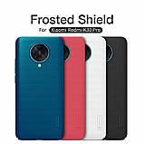 Nillkin Xiaomi Redmi K30 Pro/ Poco F2 Pro Super Frosted Shield Black Чехол Накладка Бампер, фото 7