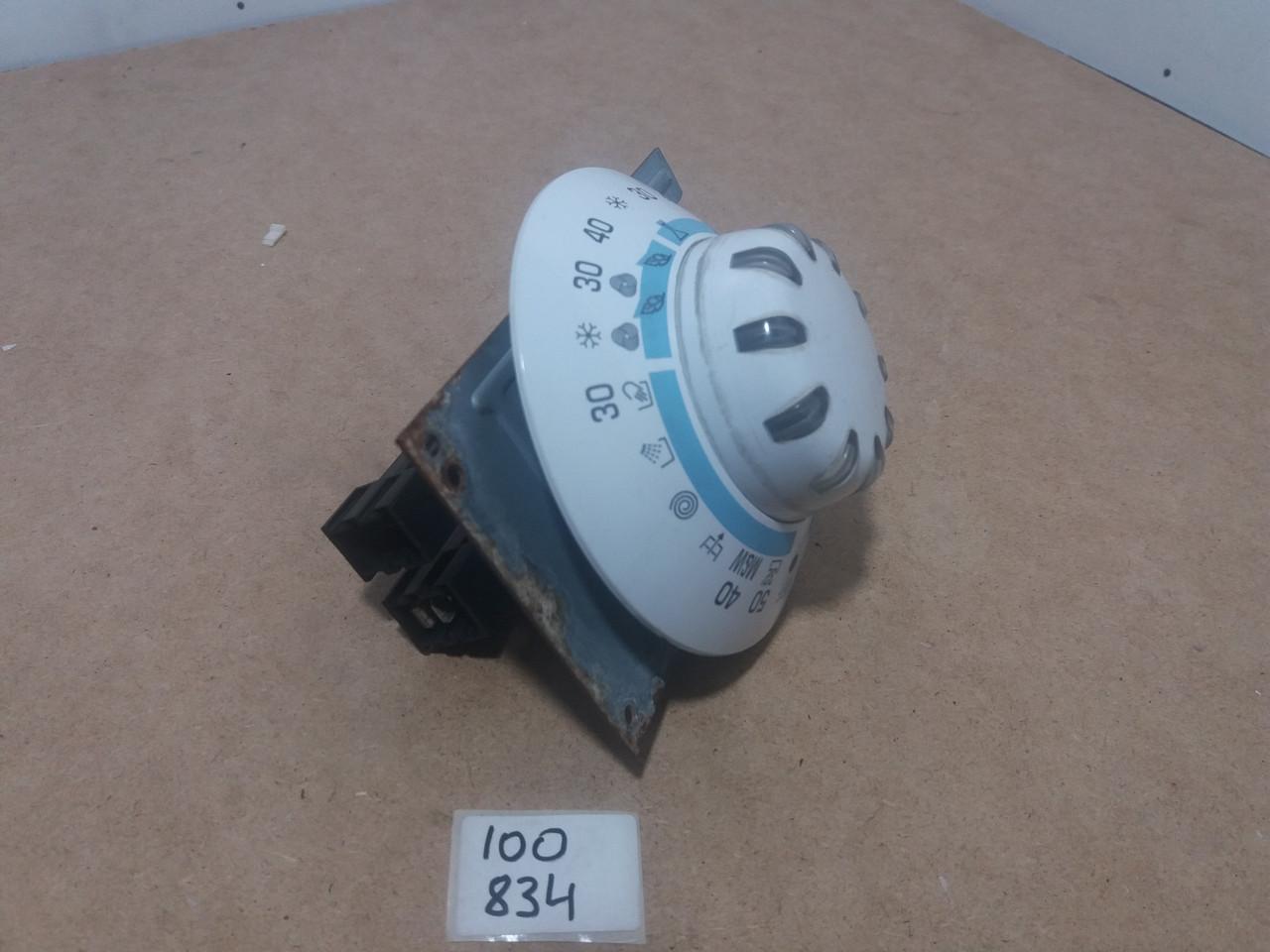Селектор вибору програм CANDY C2095. RD2F1A1P22A Б/У
