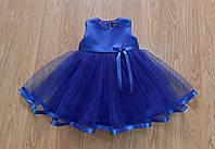Святкова сукня для самих маленьких «Горошинка»