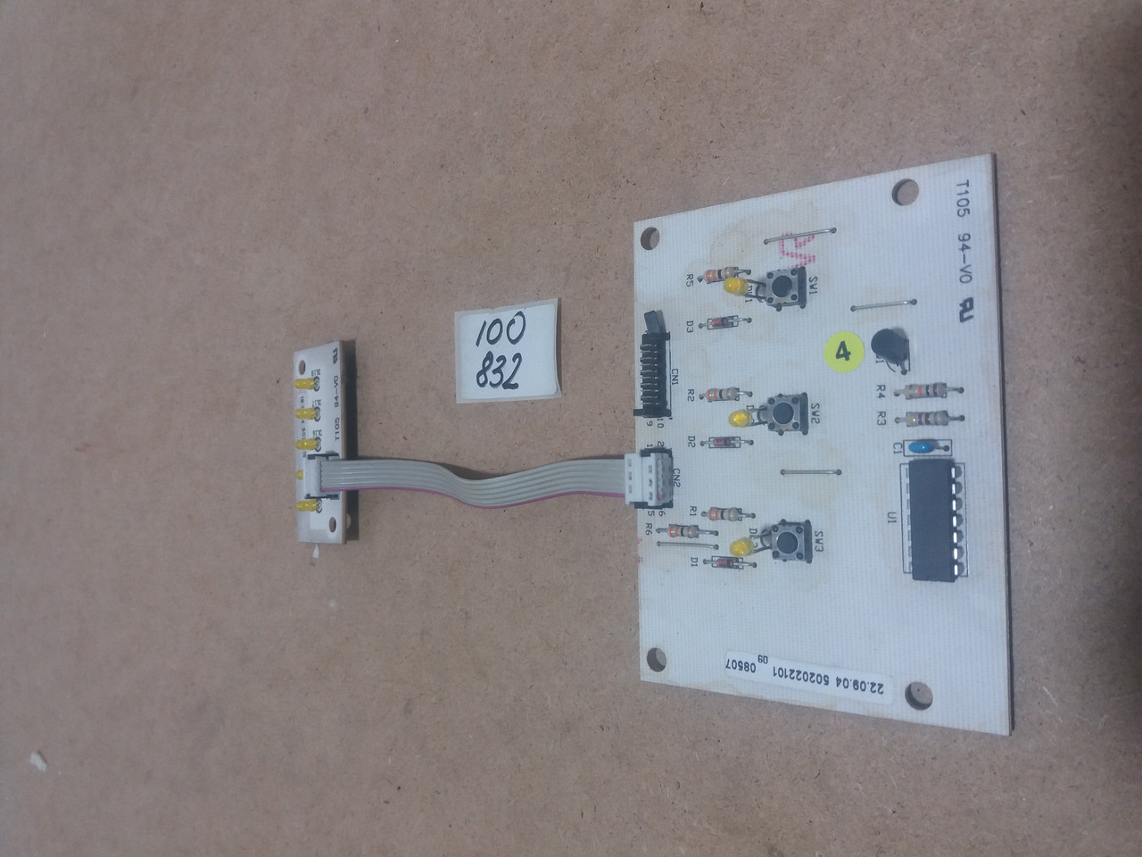 Модуль индикации  ARDO.  50202201, 502021801 Б/У