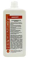 Амісепт (Амисепт) концентрований засіб для дезінфекції та стерилізації ОРИГІНАЛ 1 л
