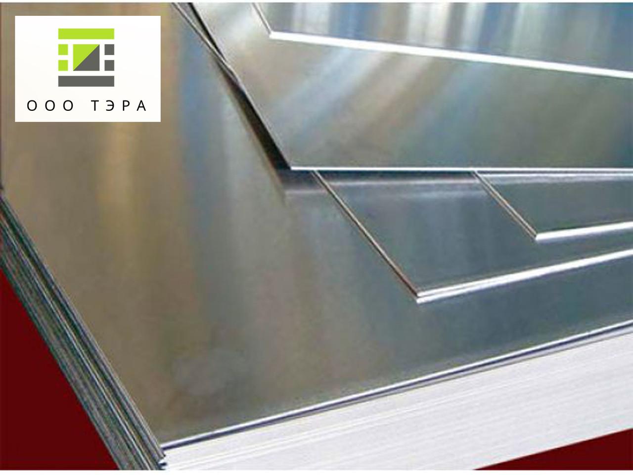 Алюминиевый лист 0.6 мм Д16АТ дюраль