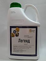 ЛЕГЕНД Инсектицид для рапса, зерновые, подсолнечник (аналог Энжио) Ранголи(Rangoli) 5л