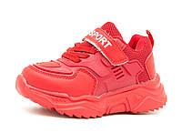 Кроссовки Для мальчиков Красный Размеры: 27,28,29,30,31,32,33,34,36