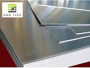 Лист дюралевый 1 мм Д16АТ алюминиевый размеры 1500х4000 мм