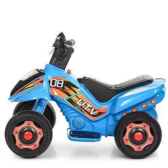 Детский квадроцикл на аккумуляторе синий удобный быстрый