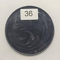 Пeрламутровий пігмeнт ЧОРНИЙ, фото 1