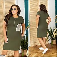Жіноча трикотажна сукня літня, фото 1