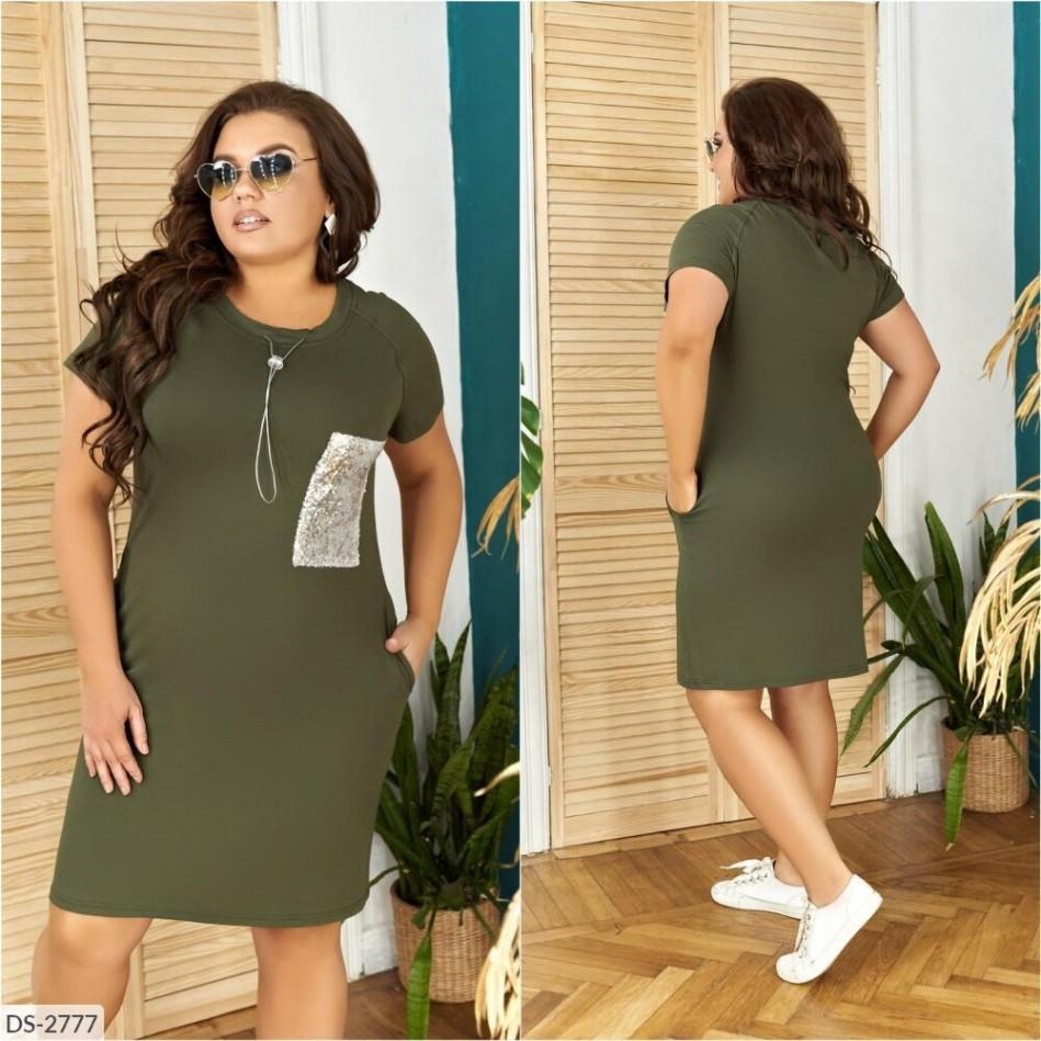 Жіноча трикотажна сукня літня