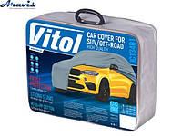 Тент на машину джип полиэстер 432x185 Vitol JC13401 M для автомобиля