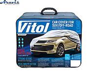 Тент на машину джип полиэстер 482x196 Vitol JC13402 XL для автомобиля