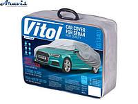 Тент на машину седан полиэстер 432x165 Vitol CC13401 М для автомобиля